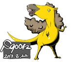 うま×恐竜