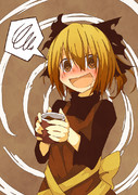 ヤマメちゃんにコーヒーを飲んでもらいました。
