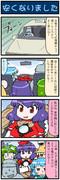 がんばれ小傘さん 998