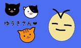 ゆうきシリーズPart1~ゆうきさんとぬこ~