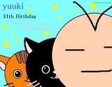 ゆうきシリーズPart3~Happy Birthday~
