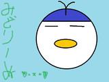 ゆうきシリーズPart4~ペンギン~