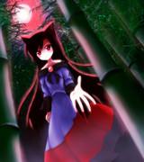 竹林のルーガルー