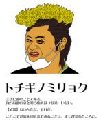 【栃木】トチギノミリョク