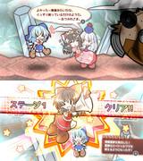 ペーパーチルノ「霊夢を救出ッ!! ステージ1、完!」