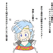 デアラン独立軍の方程式