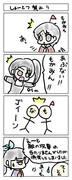 【艦これ】衝突禁止!