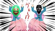 【MMD】こころ「何かを呼び出せる気ガシマス、ウ゛ォー!」【東方】