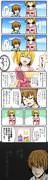 【カゲプロ】凸凹漫画