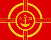 共産主義的党旗