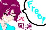【マウスだけで】松岡凛(幼少期)描いてみた【Free!】