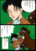 馬の名前はサンデーサイレンス