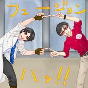 【ニコニコ町会議in長崎】フュージョン!【お疲れ様でした。】
