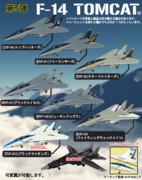 1/144現用機コレクション 第5弾ドラ猫飛行隊 【MMD】