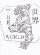 【ジョジョの奇妙な冒険】THE WORLD 【鉛筆らくがき】