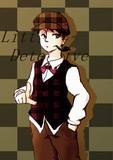 小さな探偵