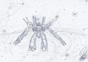 SDF-1 マクロス 「~愛・おぼえていますか~より」