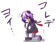 マキ「大打撃ッ!! …グフゥ」