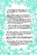 ミュートピア物語<第4部>六百年目の生誕祭⑤