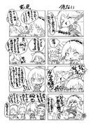 艦これ_4コマ_その5