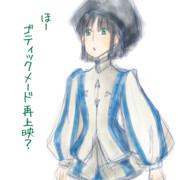 GTM 少年騎士