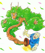 盆栽ドラゴン