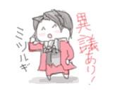 【逆転検事】御剣 ホモォ侍 【おえかきの森】