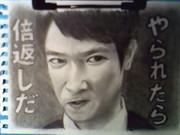 半沢直樹役の堺雅人さんを描いてみた。