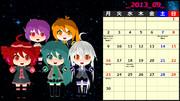 MMDカレンダー・2013年9月【壁紙】