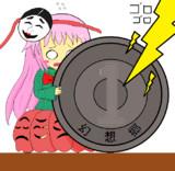 1円玉とこころちゃん