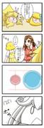 タコ漫画2(仮):その13