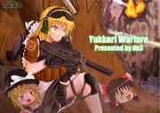 「Yukkuri Warfare シリーズ」広報&応援イラスト!