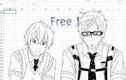 ExcelでFree!