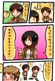 【進撃】イタズラ