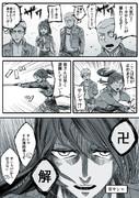 【進撃漫画】大紅蓮サシャ輪丸