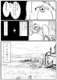 【ドキプリ】マナの真実~レジーナの真相~【第9話】