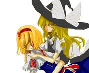 アリスは・・・-