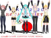 2020東京五輪決定記念