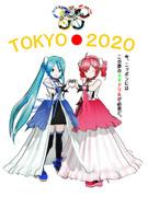 【MMD】ネギドリル(東京オリンピック2020ver)【Lat式ミク+改変テト】