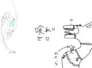 喰霊-零-の画像を全力で書いてみました