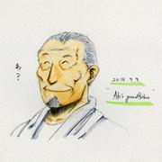 アキのじいちゃん