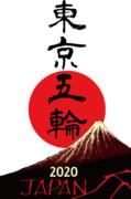 東京五輪2020富士山