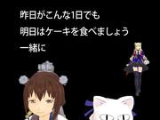 NGシーン【MMDtest】