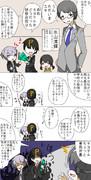 AHSプロ漫画13