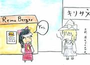 東方 「チェーン店vsチェーン店」