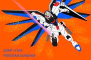 【あれは?!】ZGMF-X10A フリーダムガンダム【えぇぇ~】