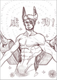 【漢これ】アップデートによる天龍改二への改造が可能に!