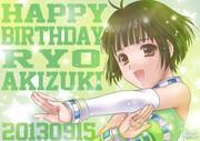 涼ちんお誕生日おめでとう!