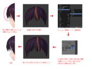 【MMD】 同材質でのアルファ処理改善方法 byBlender