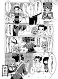 幼稚園ちんじゅふ